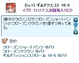 11 余裕♪