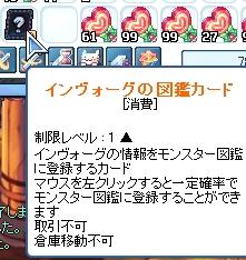 5 3枚目♪