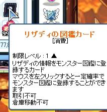 3 2枚目♪