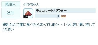 8 郵便♪