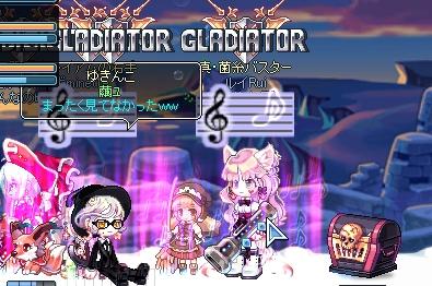 2 1級♪