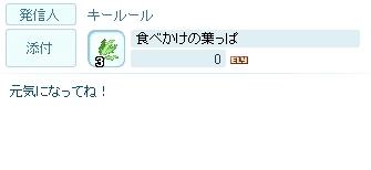 6 (´∩`。)グスン