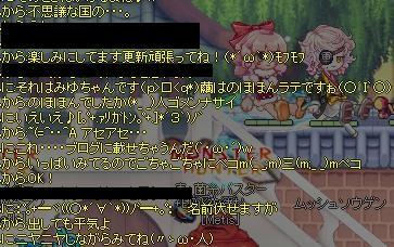 7 ありがとうー!
