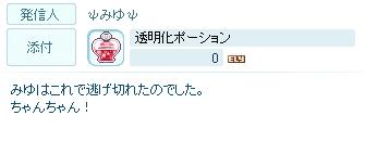 2 みゆちゃん!