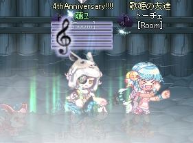 4 ココが・・・