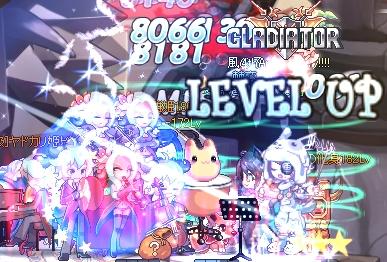 5 Lv162 ♪