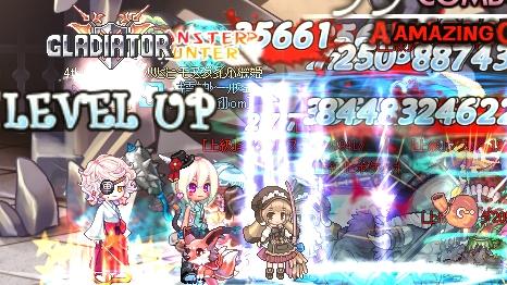 2 Lv163 にUP♪