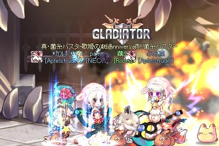 5 ぷりりん♪