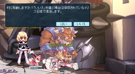5 即死・・・w