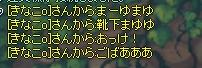 6 ごばく!!