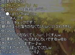 6 ☆さん♪w