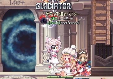 3 にゃむこー!w