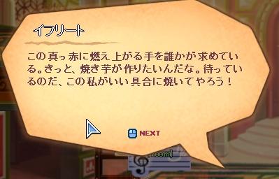 5 てぃっあちゃん!w