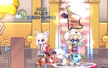3 ゆんちゃんーw