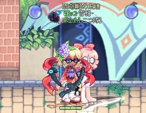 5 転職♪