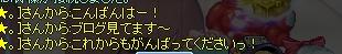 1 ありがとー!w