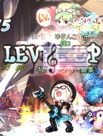 LvUP!.jpg