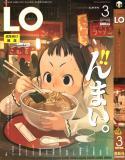 Cimic LO陦ィ邏・2007_03_COMIC_LO_Vol.36