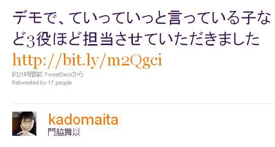 tw_20110705004605.jpg