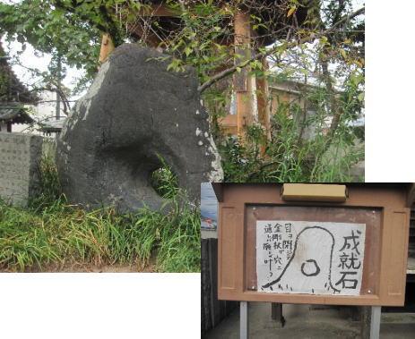 2010・09・25吉祥寺3