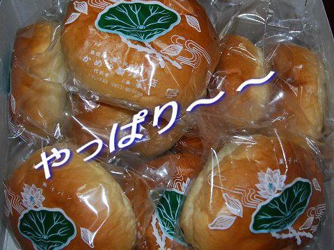 2010・10・17パン
