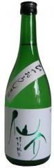 馬刺しのお供の日本酒