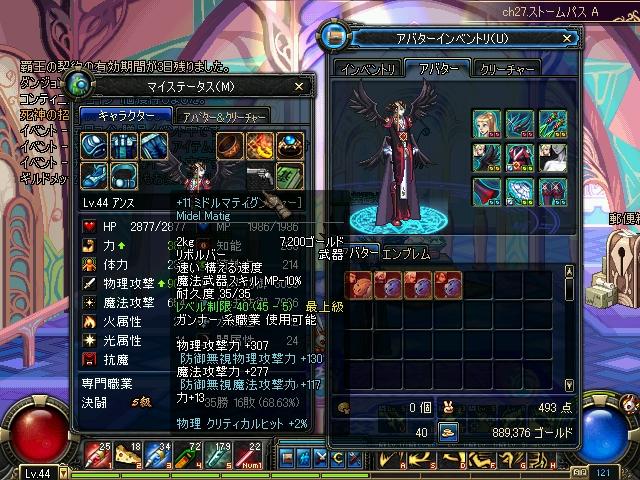 ScreenShot0114_062600390.jpg