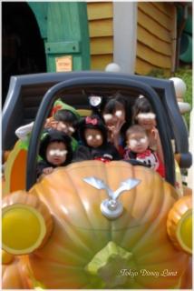 Tokyo Disney Land2
