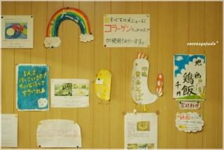 fukuginamiki5.jpg