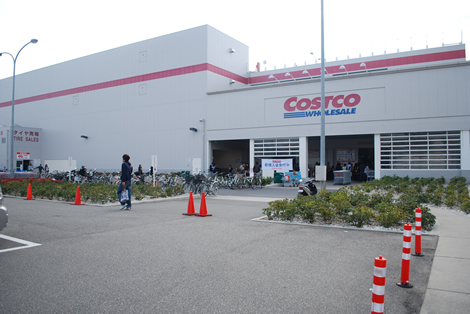 コストコホールセール尼崎倉庫店
