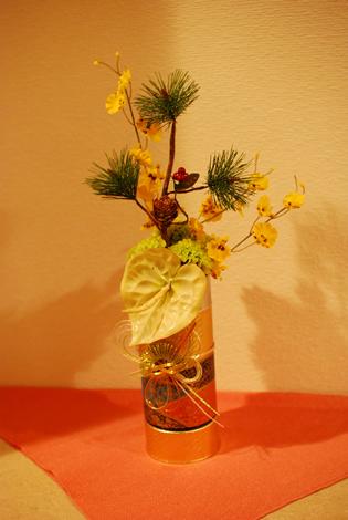 造花の門松風インテリアグリーン
