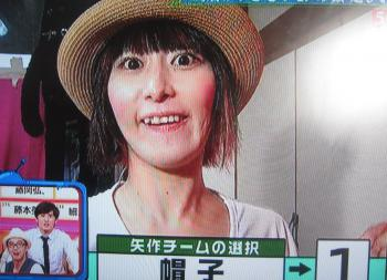 talentmeikan2.jpg