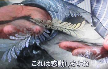 yumenotobira2.jpg