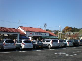 嵐山農産物直売所