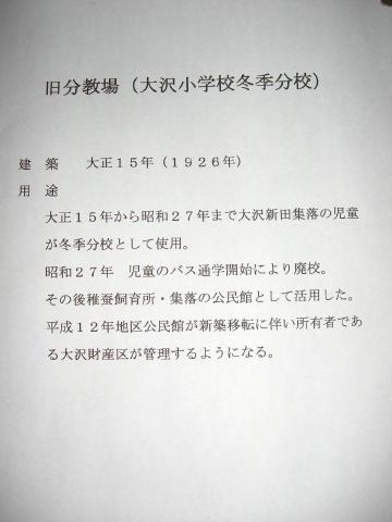 saku7.jpg