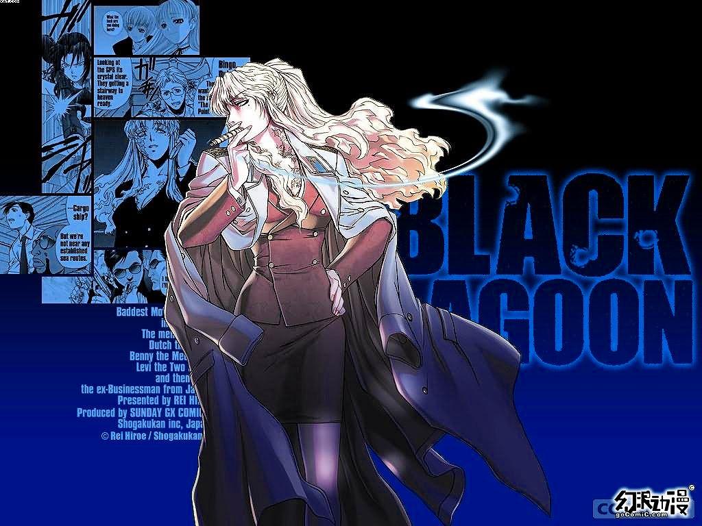 black_lagoon01.jpg