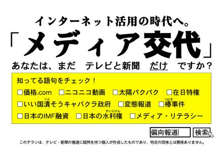 media_bs.jpg
