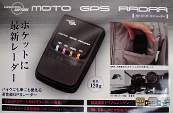 MOTO GPS