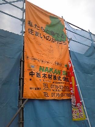 長谷川邸2