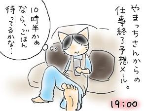 091001-1.jpg