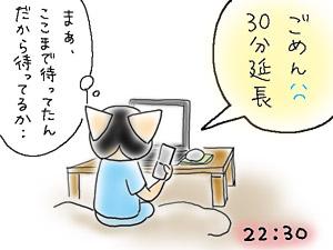 091001-2.jpg