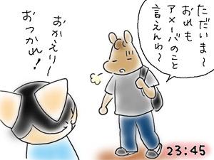 091001-4.jpg