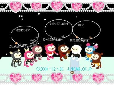 8073553_187559457.jpg