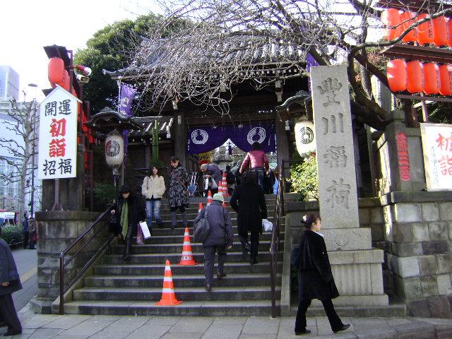oshogatsu 008