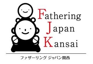 fjk (縮小)