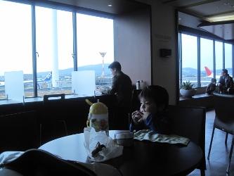 空港リョウマ②