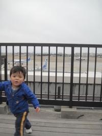 空港リョウマ③