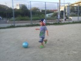 ボールりょうま