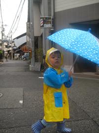 雨の日りょうま
