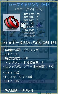 販売DEX18iya